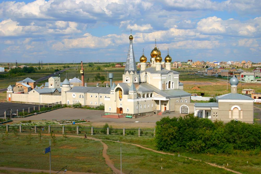 Ih Karaganda Language School Karaganda Kazakhstan