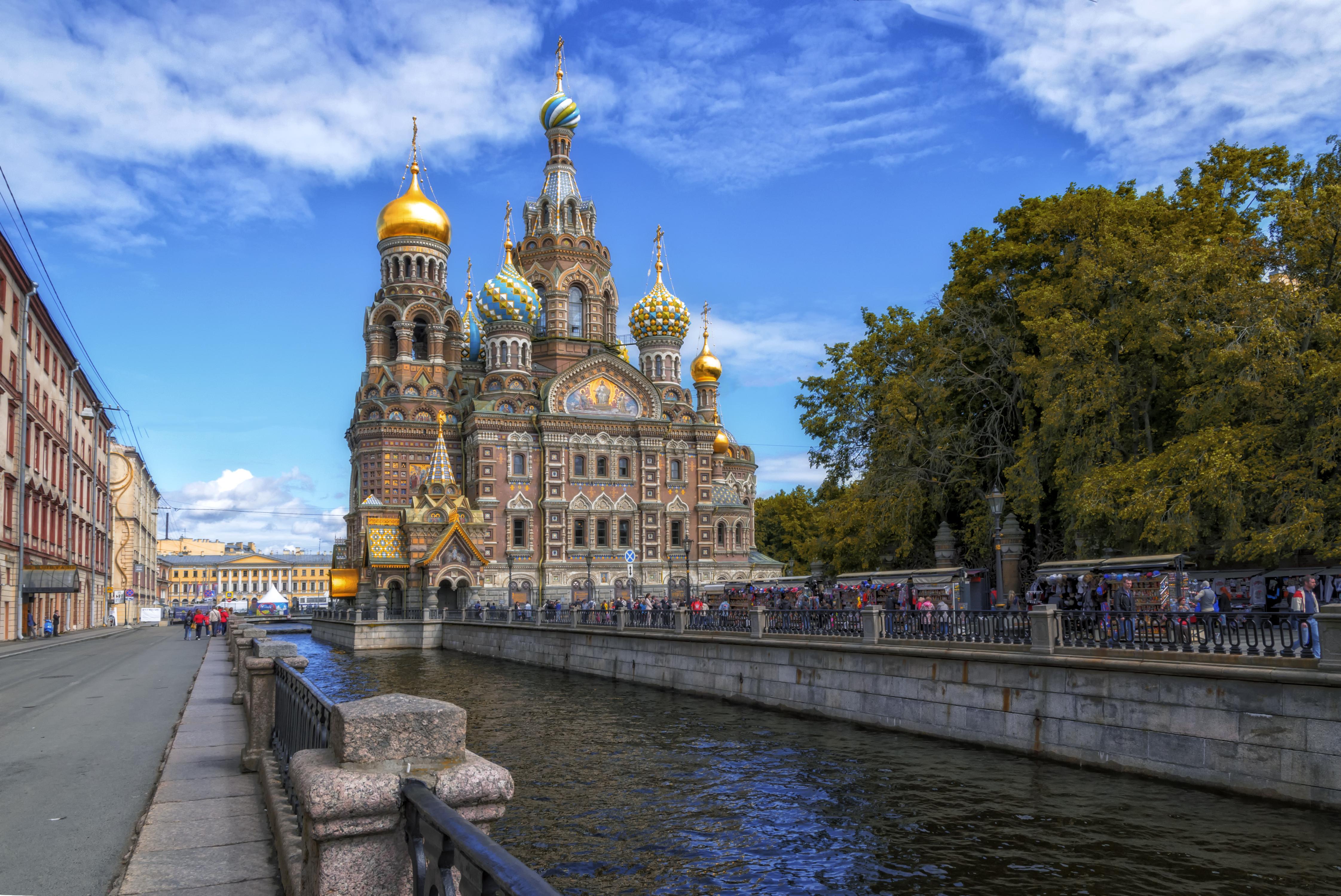 Ih St Petersburg Language School  St Petersburg  Russia