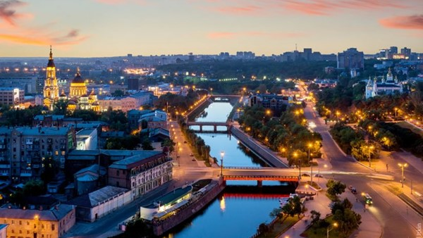 Experienced EFL Teacher: IH Kharkiv, Ukraine
