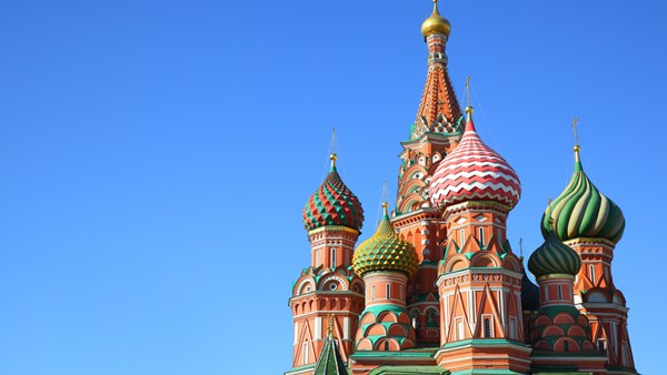 French Teacher: IH Moscow, Russia