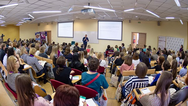 IH-BKC Moscow Teacher Training Conference: Experience. Excellence. Expertise.